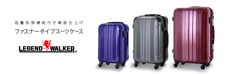 """b48371aa57 5098/ハードケース』スーツケースの""""株式会社ティーアンドエス""""製品情報 ..."""